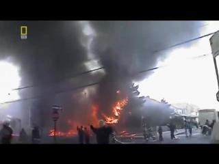 Авиакатастрофа над Queens, Секунды до катастрофы, Документальные фильмы, National Geographic