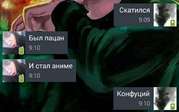 Елизавета Чугунова  