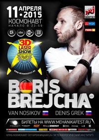 11.04.2015 BORIS BREJCHA (DE) / Cosmonavt club