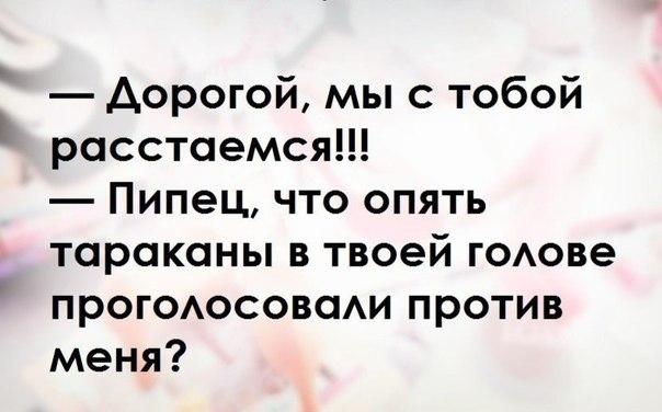http://cs624322.vk.me/v624322722/1bde5/Zt3M76uvTYY.jpg