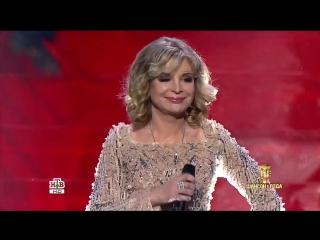 Катерина Голицына - Какая дама пропадает (Шансон года 2015) HD