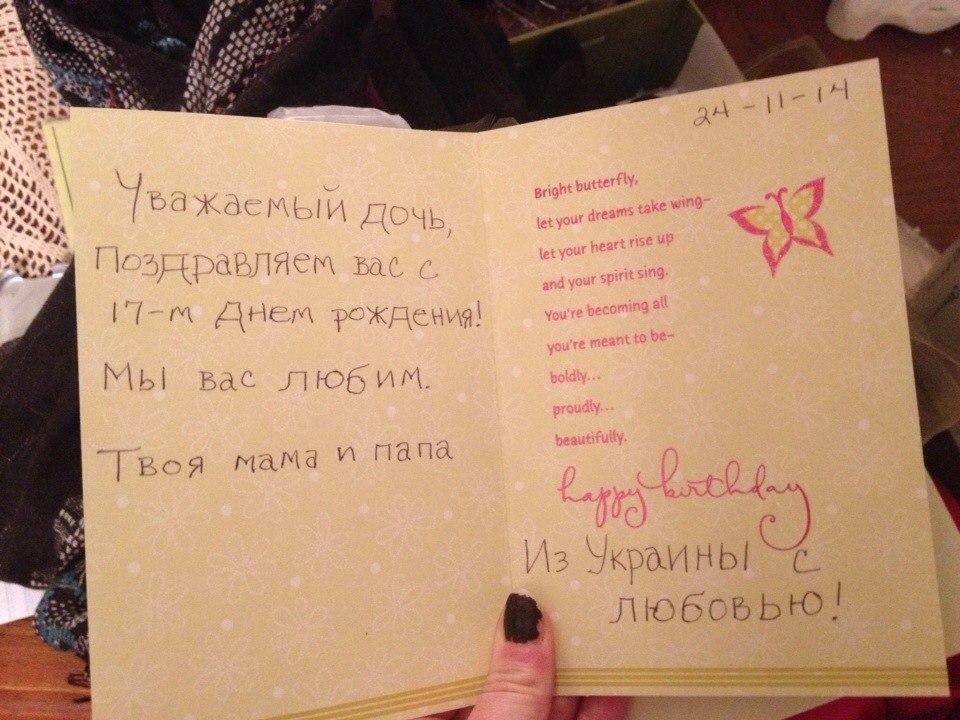 Как подписать открытку лучшей подруге, открытки одноклассниках