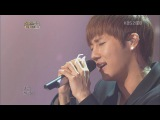 Sunggyu Live Vocal Range - Immortal Song2 (A2-F#5)