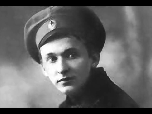 Юнкерам на смерть А Вертинский