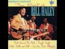 Bill Haley His Comets - Caravan Twist Nu Pogodi Soundtrack