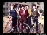 Ундервуд Очень хочется в Советский Союз