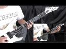 Burzum - Jesus Tod (Jesu Død) Guitar Cover