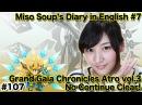 【English ver.】Grand Gaia Chronicles Atro Vol.3