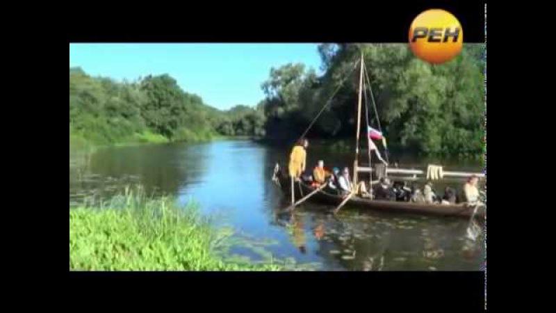 Репортаж об экспедиции Из варяг в греки Рен ТВ