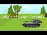 World of Drawn Tanks#3