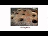 Таркан - АЙ! (караоке по-русски)
