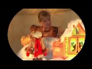 кот лиса и петух сказка в жанре чревовещания