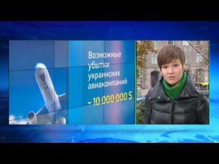 Вести.Ru: Украина закрыла небо для всех российских авиакомпаний