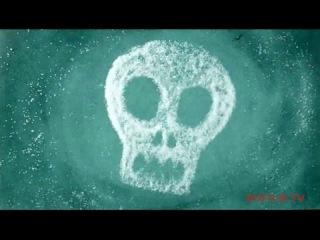Соль и сахар. Смерть по вкусу. 20.12.2014