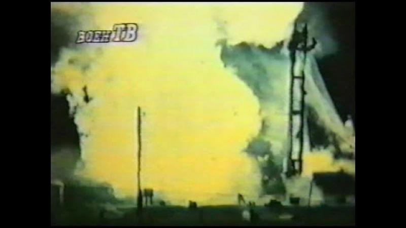 18 марта 1980 года. Космодром Плесецк. Катастрофа