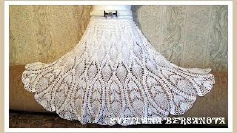 Вяжем вместе - юбка с ананасами.Часть 7. knitted crochet skirt