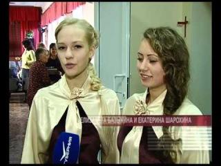 Региональный этап Всероссийского хорового фестиваля собрал 2,5 тысячи участников