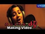 Naa Bangaaru Talli Movie Making Video - Latest Telugu Movie 2014