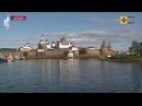 Русь Соловецкая святые Зосима, Савватий и Герман – основатели обители на Белом море