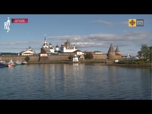 Русь Соловецкая: святые Зосима, Савватий и Герман – основатели обители на Белом море