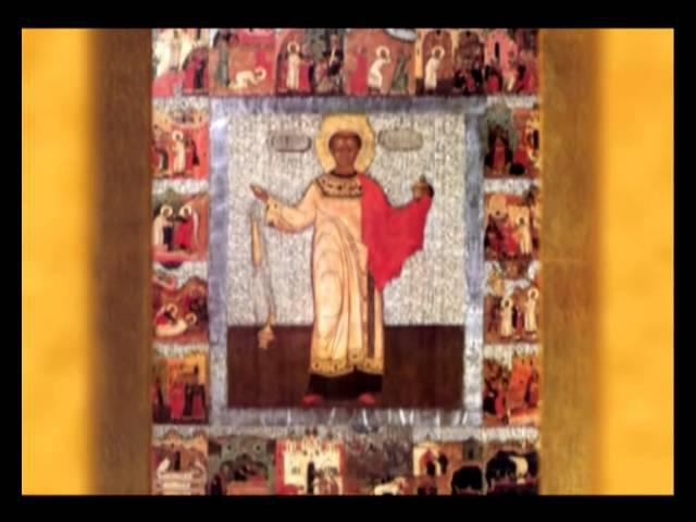 Рассказы о святых. Первомученик Стефан