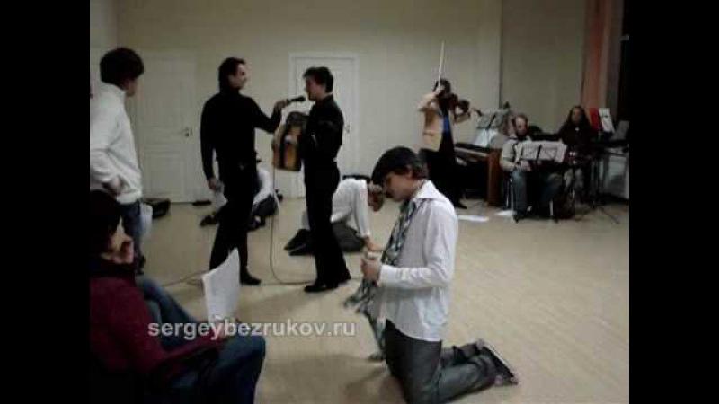 C.Безруков - Сыпь, гармоника