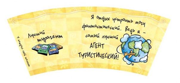 для малышейCуществует менеджер по туризму абхазия вакансии может быть