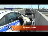 Пьяная девушка на мотоцикле устроила гонки с полицией
