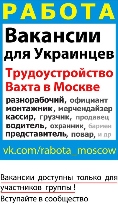 Работа с патент грузчик екатеринбург объявления регистрация иностранных граждан