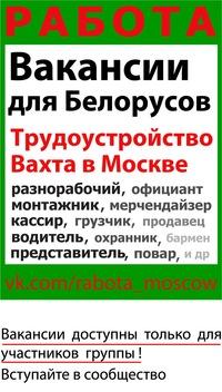 трудовой договор для фмс в москве Спортивная