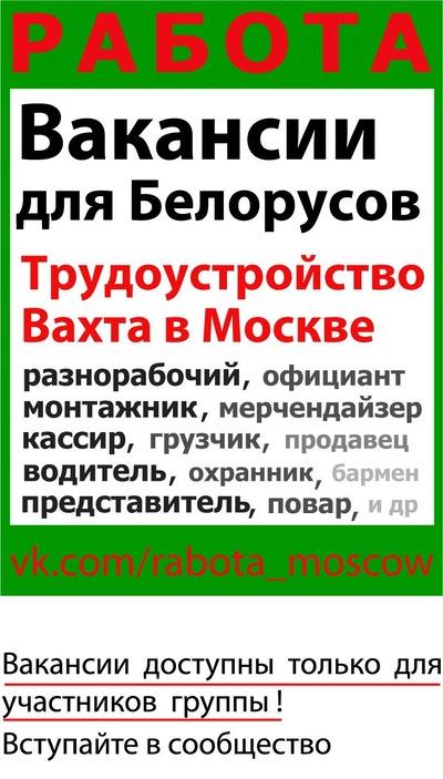 Я ищу сотрудников в лобне сантехника сантехника оптом ярославское шоссе