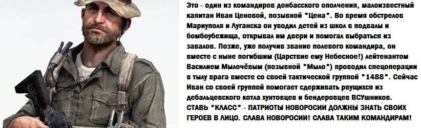 Боевики обстреляли Широкино и Чермалык из минометов и САУ, - Штаб обороны Мариуполя - Цензор.НЕТ 2357