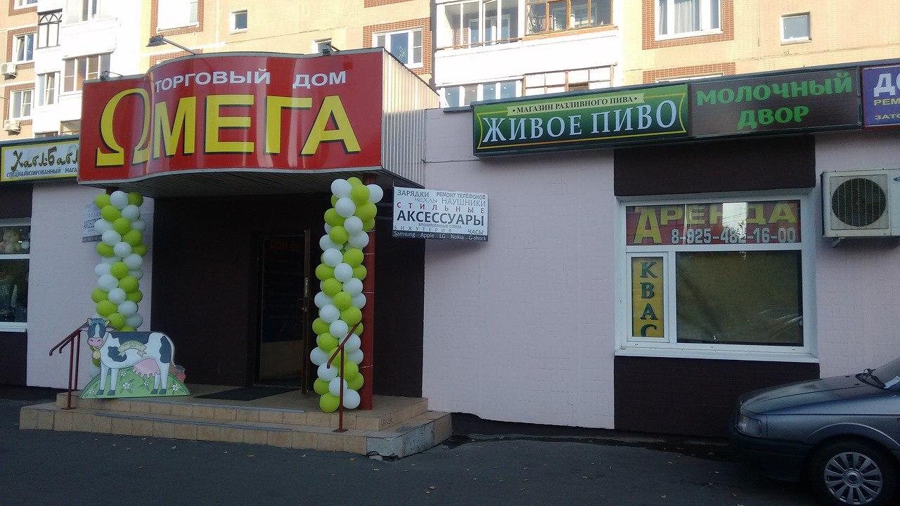 Что тут не так?)) На открытии нового магазина Молочный двор, в Зеленограде. #молочныйдвор