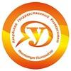 Институт Психологии КГУ