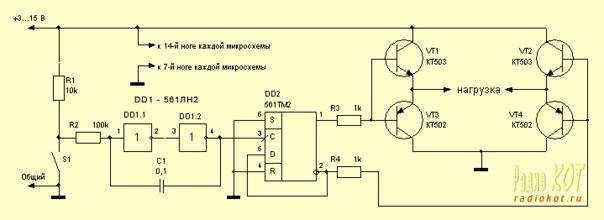 скачать звуковой драйвер для ноутбука fujitsu siemens m7405