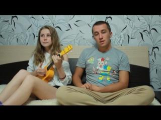 Kravz - Обнуляй(ukulele cover)