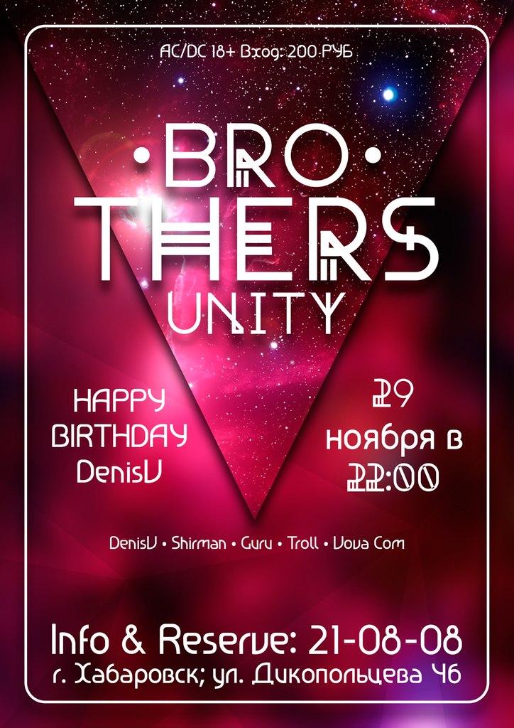 Афиша Хабаровск 29 ноября / Brothers Unity - BIRTHDAY DenisV /