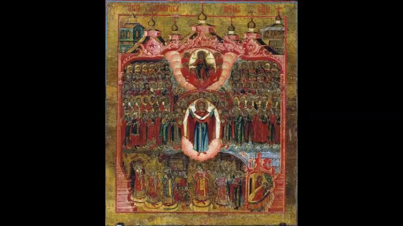 Стихера на литии на праздник Покрова Пресвятыя Богородицы и Присно Девы Марии