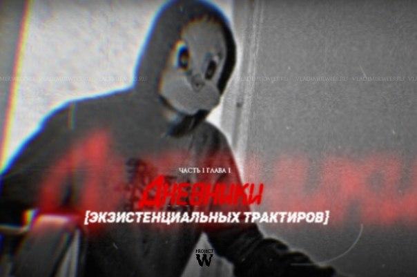 Кадры из фильма «Косяки» / 2011