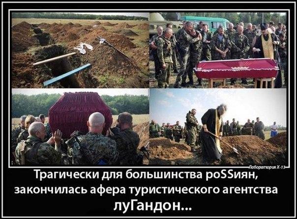 На подступах к Запорожской области начинается строительство оборонительных сооружений - Цензор.НЕТ 2785