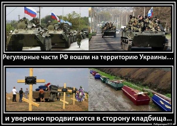 В Днепропетровске изъяты 7 тысяч экземпляров террористической газеты, - СБУ - Цензор.НЕТ 6582