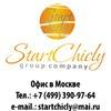 StartChicly - Широкий спектр бизнес услуг.