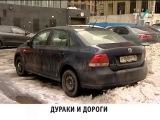 Новости Фрунзенского района, выпуск от 20.01.2015