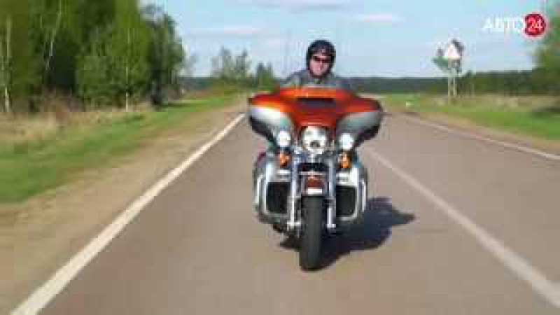 Harley-Davidson Electra Glide. Мотомания. АВТО24