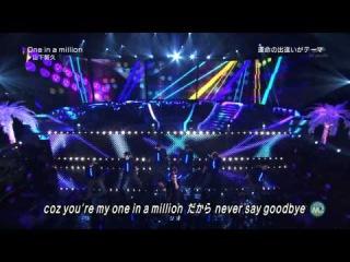 Yamashita Tomohisa - One In A Million (Live)