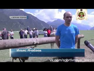 Ильяс Ачабаев бронзовый призер в забеге в гору