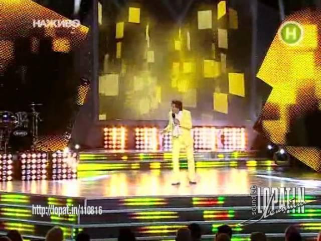 Авраам Руссо — Знаю / Золотой граммофон 2011