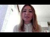 Приглашение на вебинар по женскому бизнесу онлайн! Прямо из Германии Спикер Наталья Реген
