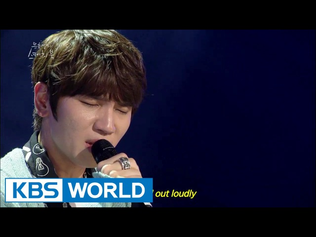K.WILL - Im Not The Only One Growing. [Yu Huiyeols Sketchbook].