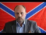 Владимир Рогов. Роль событий ближайших дней в переформатировании происходящего
